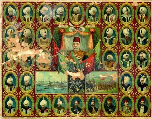 764px-Sultans_of_the_Ottoman_Dynasty