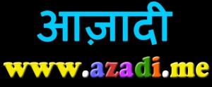 Azadi design