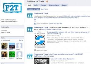 F2T fan page