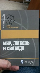 RussianEditionPLL