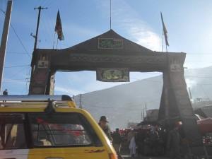 Shi'a Gateway
