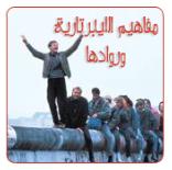 Arabic%20liberalism.jpg