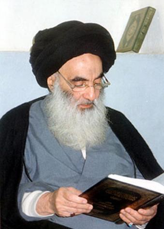 Ayatollah Ali al Sistani.jpg