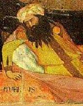 Ibn Rushd.jpg