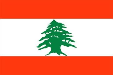 Lebanese Flag.jpg