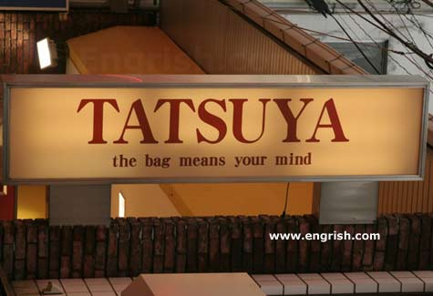 Tatsuya Bag Engrish.jpg