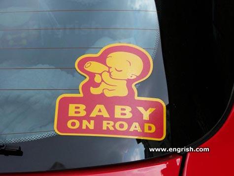 baby-on-road.jpg