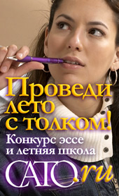 summerbanner_rus.jpg