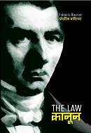 the_law2_130.jpg